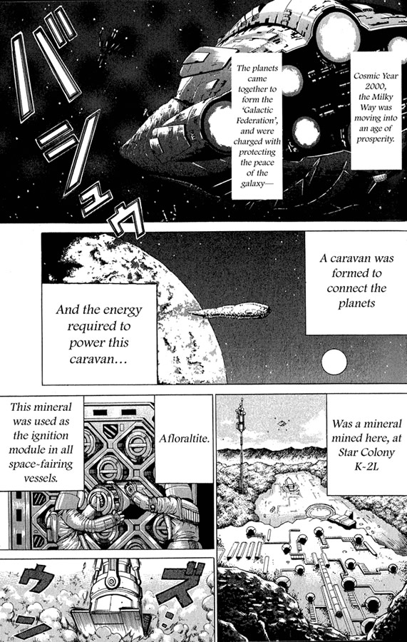 Metroid Manga Volume 1, Chapter 1