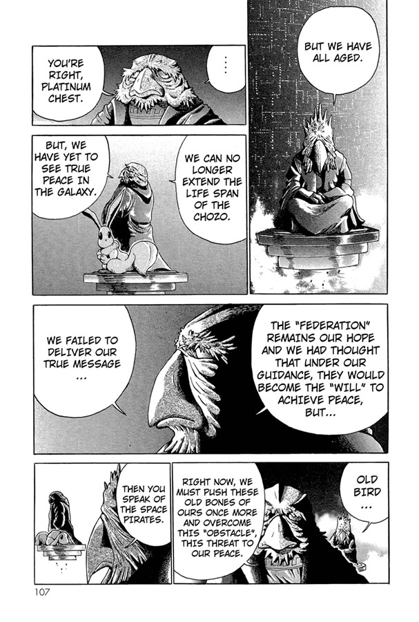 Metroid Manga Volume 1, Chapter 4