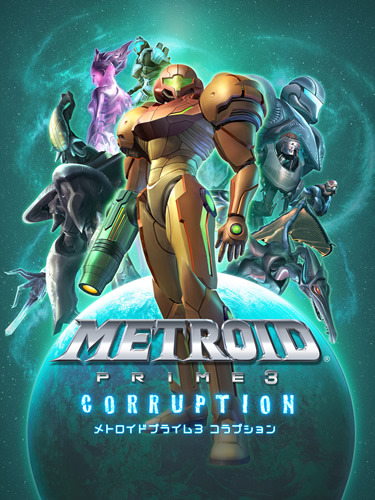 artwork and renders metroid prime 3 corruption metroid recon rh metroid retropixel net Metroid Prime Cover Metroid Prime Cover